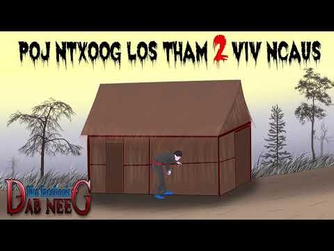 dab neeg 596 poj ntxoog los tham ob viv ncaus (видео)