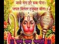 bhoot badha se mukti ke liye mantra in hindi