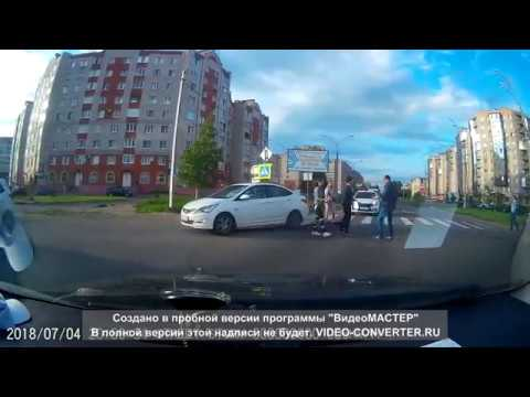 Альтернативно-одарённый велосипедист неправильно пересекал дорогу
