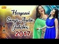 Haryanvi Audio Songs Jukebox 2017 | Superhit Haryanvi DJ Songs | NDJ Film Offficial