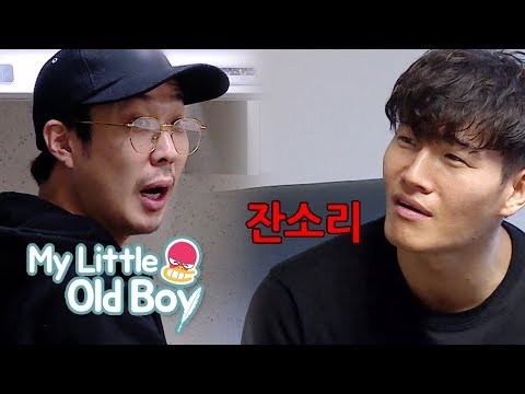 "Kim Jong Kook's Eyes Get Wider.. ""Why are you using tongs?"" [My Little Old Boy Ep 130] - Thời lượng: 3 phút, 3 giây."