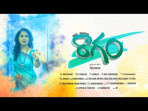 Ragam Short Film Teaser - Singer Sunitha as actor