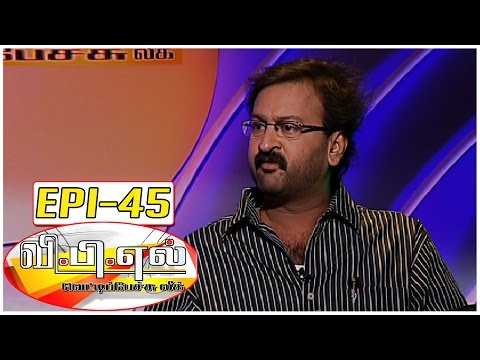 Why Indians prefers Foreign for Education ? | VPL with Bosskey #45 - Fun and Chat | Kalaignar TV
