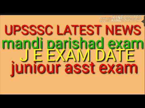 UPSSSC upcoming exam mandi Parishad junior engineer and assistant 2019