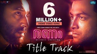 Video Ranam Title Track | Video Song | Prithviraj Sukumaran | Rahman | Jakes Bejoy | Nirmal Sahadev MP3, 3GP, MP4, WEBM, AVI, FLV Juli 2018