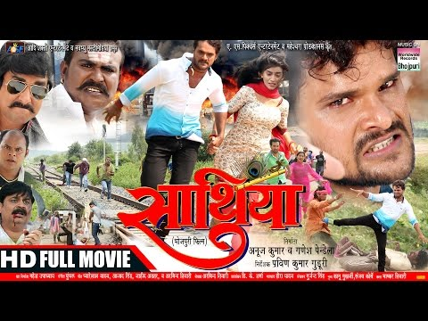 Video SAATHIYA | Khesari Lal Yadav, Akshara Singh | FULL BHOJPURI MOVIE | ACTION MOVIE download in MP3, 3GP, MP4, WEBM, AVI, FLV January 2017