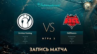 IG vs Hellraisers, The International 2017, Групповой Этап, Игра 2