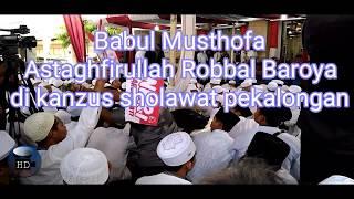 Az - Zahir  - Astaghfirullah robbal baroya - Maulid Nabi Muhammad di kanzus sholawat pekalongan