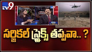 Surgical strike or war - Suspense over Modi's plan - TV9