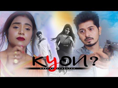 KYON || Jaane Wale Laut ker || B Praak || Payel Dev || Heart Touching Love Story || Samrat & Riya