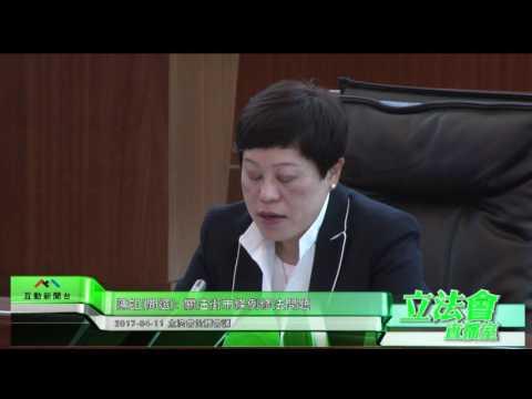 陳虹:關注街市條例修法問題  ...