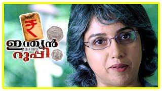 Video Indian Rupee Movie Scenes   Thilakan meets Prithviraj regarding sale of property   Tini Tom MP3, 3GP, MP4, WEBM, AVI, FLV Oktober 2018