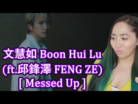 First Impression of 文慧如 Boon Hui Lu [ Messed Up ](ft.邱鋒澤 FENG ZE) | Eonni Hearts Hunan