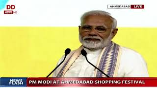Full Speech: PM Modi addresses gathering at Ahmedabad Shopping Festival