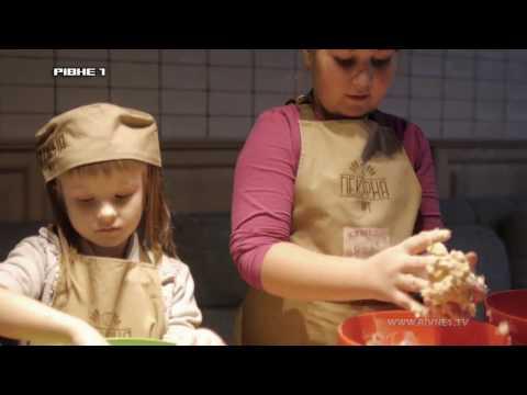"""<a href='/Info/?id=76363' >Новорічна мандрівка до Нідерландів - у 28 випуску програми """"Кумедні пекарі Рівне 1""""</a>"""