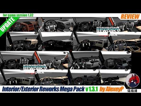 Interior/Exterior Reworks Mega Pack v1.3.1