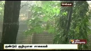 Traffic disruption in the water logged city of Chennai