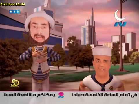 القبطان عزوز الحلقة 50 بئر مبسوط