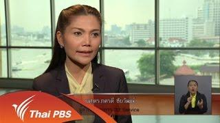 เปิดบ้าน Thai PBS - แนวคิดรายการ 32 Service