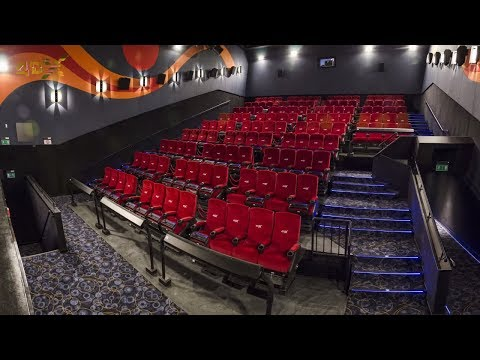 4DX Cinema City Megamall Bucuresti