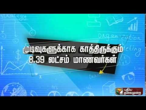 Plus-2-exam-results-live-Promo-17-05-2016