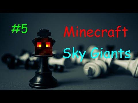 SkyGiants w/ Friends #5: RIVAL MATCH!