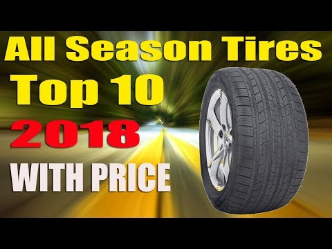 Top 5 Best All Season Tires With PRICE 2018