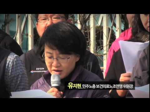 [영상] 7월4일 양대노총 공공부문 노동자 총투쟁 영상