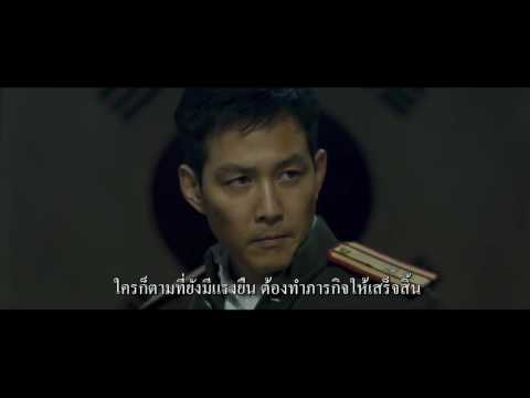 Operation Chromite  (Trailer  ซับไทย)