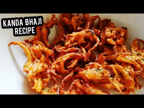 Kanda Bhaji Recipe | Crispy & Quick Onion Bhaji Recipe