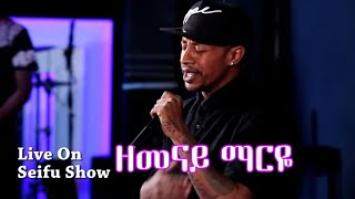 Leje Micael Fafe Live Performance on Seifu Show