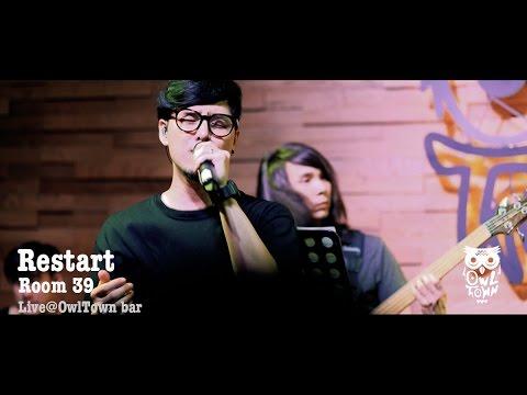 Restart - Room39 [Live] Owl Town Bar