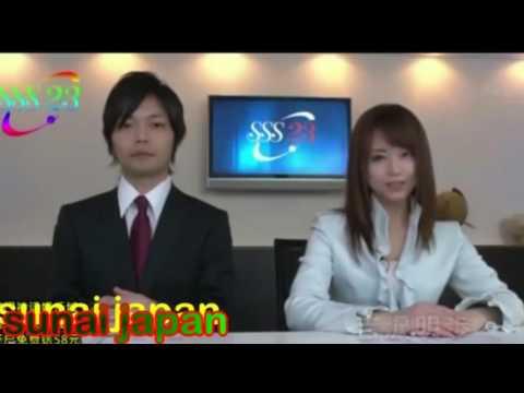 Video Japan Anchor Girl Pretty cute download in MP3, 3GP, MP4, WEBM, AVI, FLV January 2017