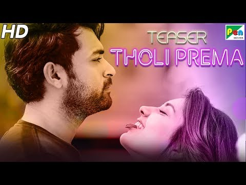 Tholi Prema (HD) Official Hindi Dubbed Movie Teaser | Varun Tej, Raashi Khanna, Sapna Pabbi