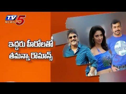 Tamanna Romance with Two Bigshots : TV5 News
