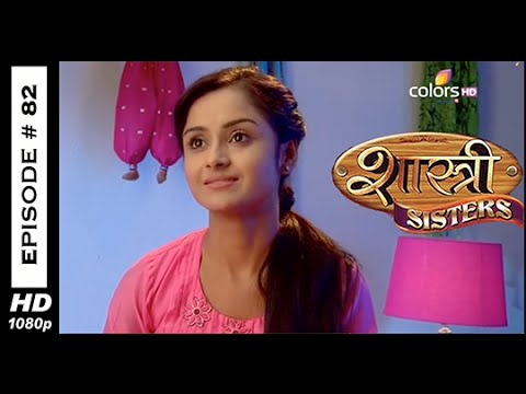 Shastri Sisters - ???????? ???????? - 23rd October 2014 - Full Episode (HD) 24 October 2014 06 PM