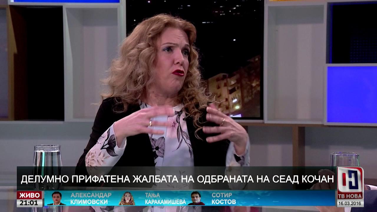 Делумно прифатена жалбата на одбраната на Сеад Кочан