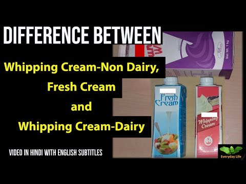 Difference B/w Fresh Cream, Whipping Cream And Whipping Cream-Non Dairy |  व्हिप क्रीम के प्रकार |