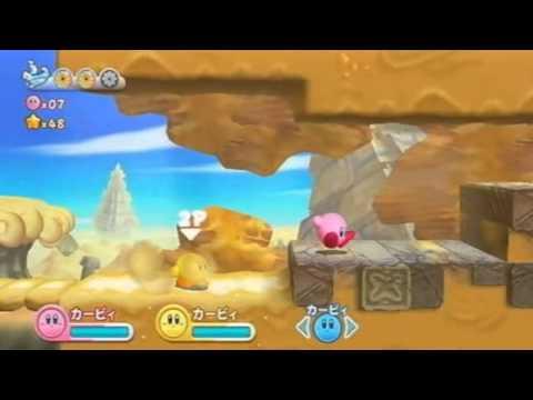 Kirby's Adventure Wii - Publicité japonaise
