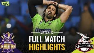 PSL 2019 Match 12: Quetta Gladiators vs Lahore Qalandars   Caltex Full Match Highlights