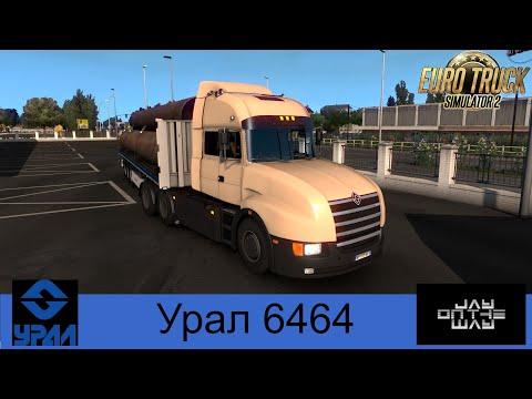 Ural 6464 v27.09.20 1.38