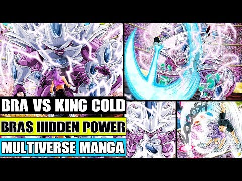 Dragon Ball Multiverse Chapters 52-53: Bra Vs King Cold! Bra's Hidden Power