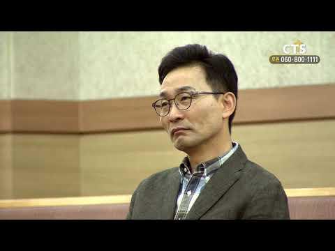 [CTS뉴스] 포항성시화운동본부 주최 '제13차 신바람 전도 콘퍼런스'(180910)