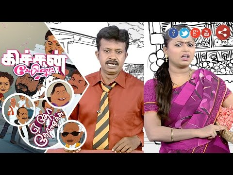 Kitchen-Cabinet-14-09-2016--Political-Gossip-Puthiyathalaimurai-TV