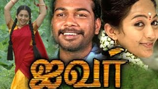 Tamil Full Movie  New Releases Ivar | Full Movie Full HD - Youtube