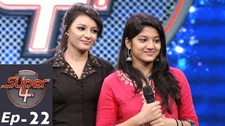 Video Super 4 I Ep 22 - Its time for elimination I Mazhavil Manorama MP3, 3GP, MP4, WEBM, AVI, FLV Oktober 2018