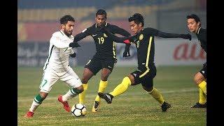 Download Video Saudi Arabia 0-1 Malaysia (AFC U23 Championship 2018: Group Stage) MP3 3GP MP4