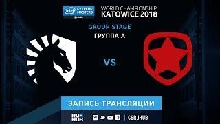 Liquid vs Gambit - IEM Katowice 2018 - de_mirage [ceh9, yXo]