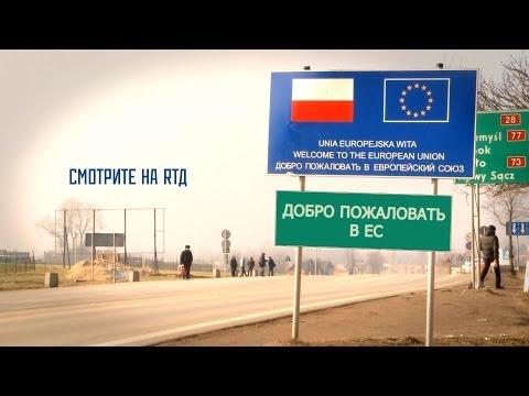 Добро пожаловать в ЕС - DomaVideo.Ru