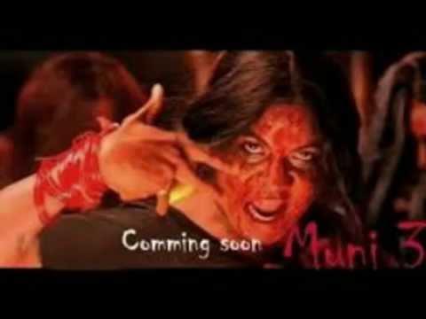 muni 3 ganga trailer review